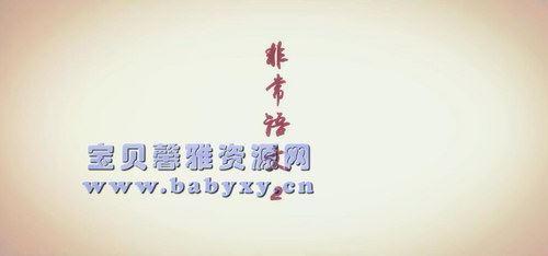 芝麻学社非常语文课2(完结)(高清视频)百度网盘