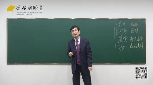 张景明中医辨证(完结)(23.5G分辨率960×540视频)百度网盘