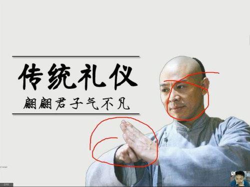 诸葛学堂全明星大语文二年级寒假班(2.15G高清视频)百度网盘