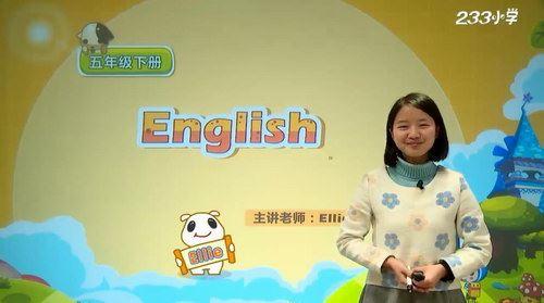 233网校人教版小学五年级英语下册(Ellie43讲)(高清视频)百度网盘