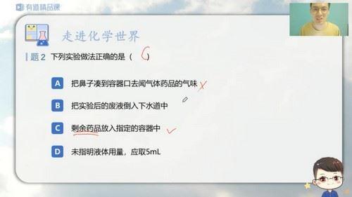 2020初三李栋化学百题训练营秋季班(5.27G高清视频)百度网盘