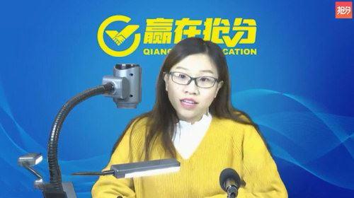 2020年12月商志六级(52.8G高清视频)百度网盘