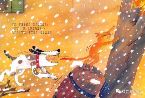 儿童故事《影响孩子一生的情商故事》MP3打包下载 15集