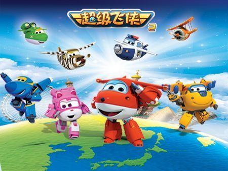 《超级飞侠》 中文版第一季 有声故事mp3全26集 百度网盘下载