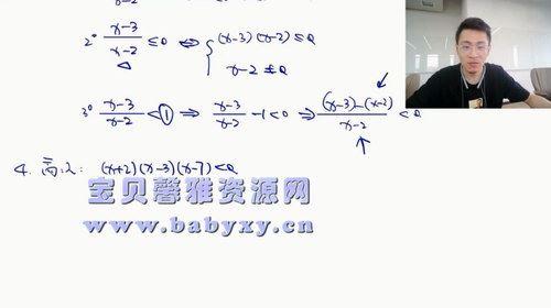 有道张刚数学2021一轮目标一本班(11.0G高清视频)百度网盘