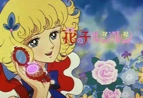 《花仙子》经典少女动画片 全50集MKV格式 百度网盘下载