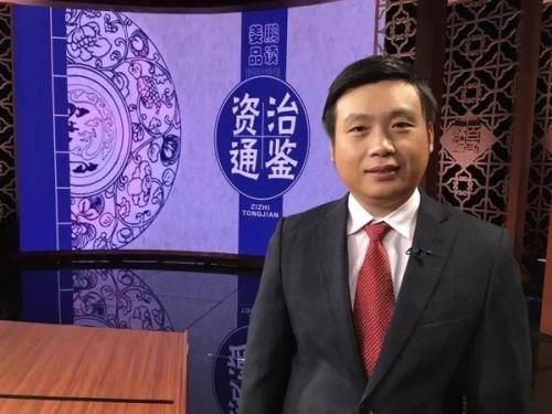 百家讲坛姜鹏品读《资治通鉴》(完结)mp3音频 百度网盘