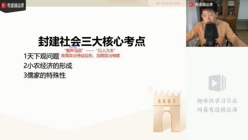 2021年高考历史张志浩黑马班(完结)(8.03G高清视频)百度网盘