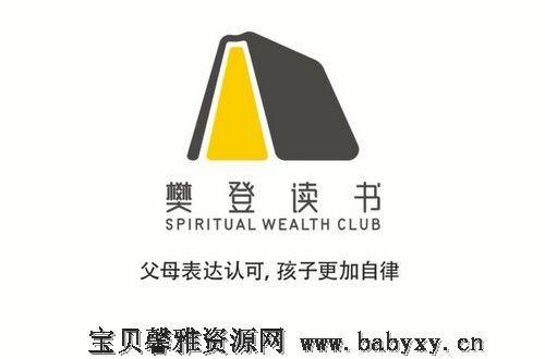 樊登新父母:对孩子好一点(2.42G超清视频)百度网盘