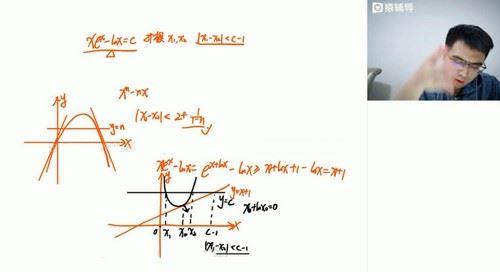 2021春季高三邓诚数学985班(高清视频)百度网盘