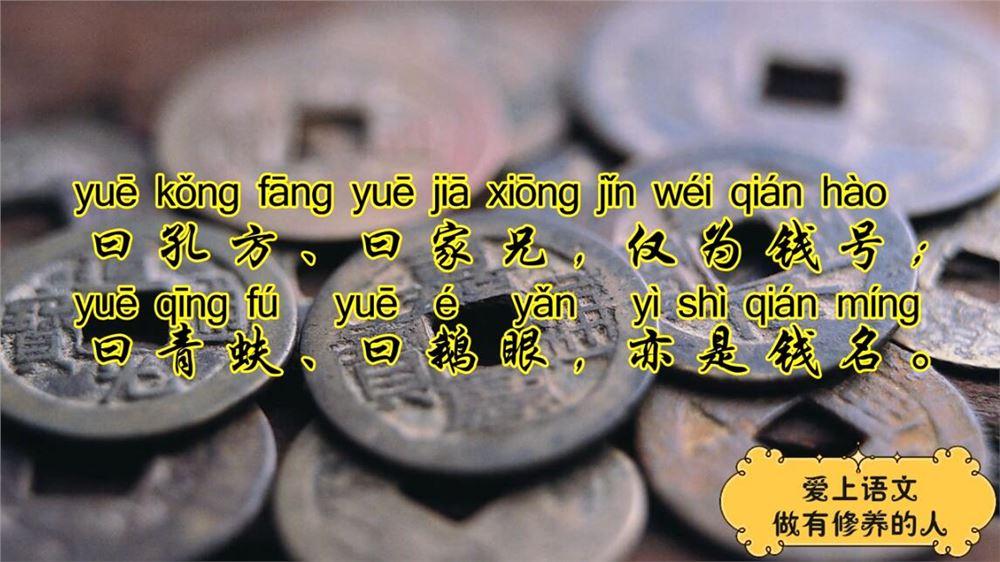 诸葛学堂四大国学启蒙经典(张国庆)(完结)(高清视频)