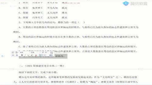 2021高考语文赵佳俊押题课三轮冲刺最新模拟班(高清视频)百度网盘