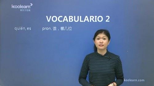 张帆Olivia现代西班牙语欧标A1直通车(99课时)(4.35G标清视频)百度网盘
