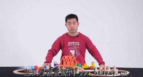 大手牵小手积木思维课8节(完结)(1.27G高清视频)百度网盘