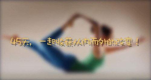 凯叔瑜伽课13节(完结)(高清视频)百度网盘