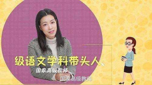 """杨虹写作魔法42招,""""打扮""""作文得高分(高清视频)百度网盘"""