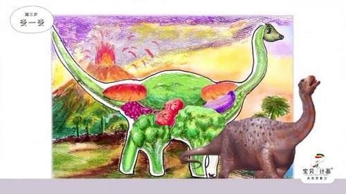 宝贝计画在线画出创意动植物课(完结)(高清视频)百度网盘