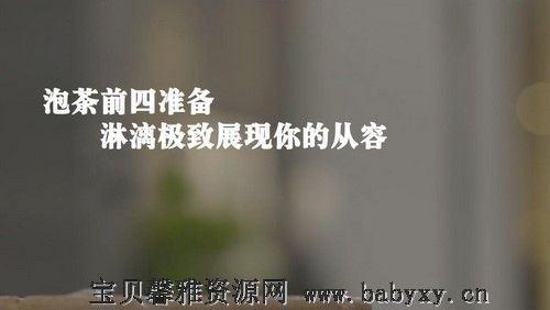 荔枝微课中国茶届女神的11堂茶修跟学课,快速提升你的身姿气韵内涵(710M超清视频)百度网盘