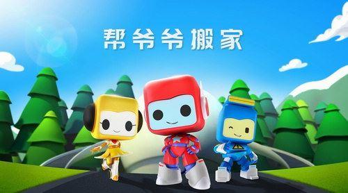 百变布鲁可中文版(1-5季)(1080P视频)百度网盘
