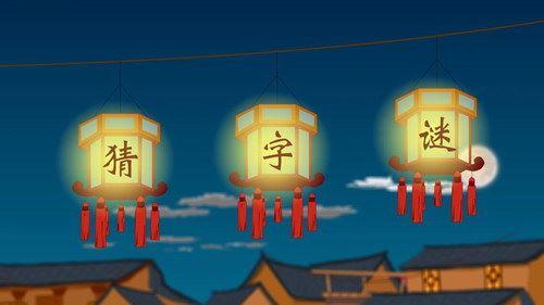 芝麻学社麻豆动漫语文一年级(下)语文动画(35课高清视频)百度网盘