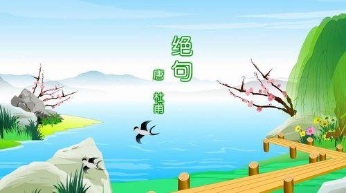 芝麻学社麻豆动漫语文三年级(下)语文动画(24课高清视频)百度网盘