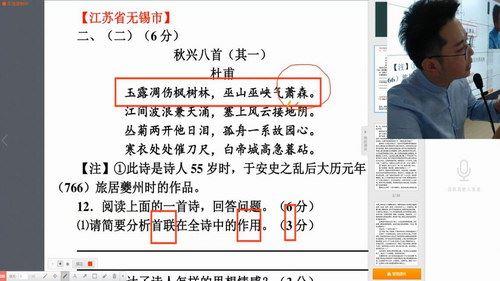 2019洪老师初中秋季班(19G完结高清视频)百度网盘