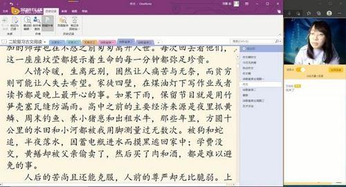 2021高考语文赵平押题课(题型预测)(高清视频)百度网盘