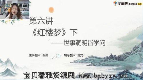 2021年春季培优五年级语文勤思在线薛侠(完结)(17.2G高清视频)百度网盘