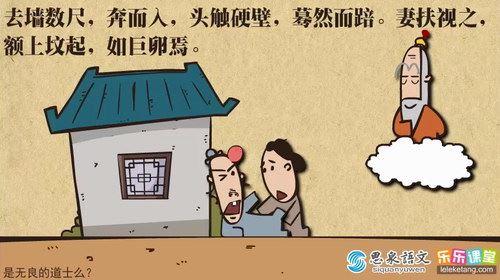 语文大全集 乐乐课堂语文(视频5.7G)百度网盘