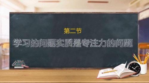 唯库升级你的学习力(标清视频)百度网盘