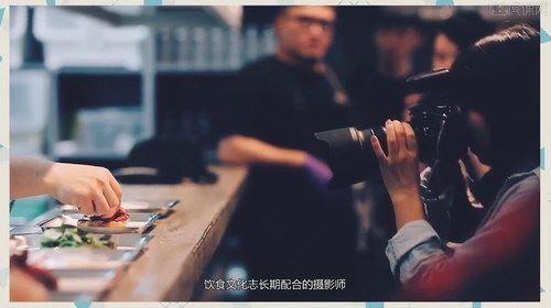 美食摄影师:配色、摆盘、光影的视觉飨宴(超清视频)百度网盘