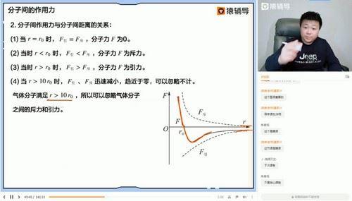 2021春季高三宁致远物理985班(高清视频)百度网盘