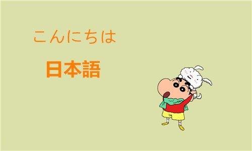 新标日语教材(PDF打包)百度网盘