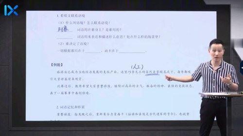 2020乐学陈焕文语文全年联报(31.4G高清视频有水印)百度网盘