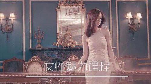 亚洲小姐出镜亲授: 每个女人都能学会的魅力技巧(完结)(千聊)百度网盘