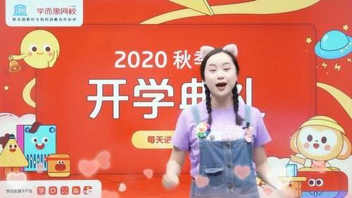 2020秋季大班杨彬数学思维目标S班(7.56G高清视频)百度网盘