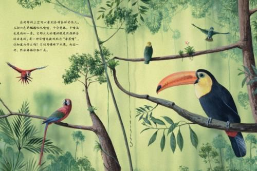 动物博物馆绘本-米拉米乐讲故事(音频)百度网盘