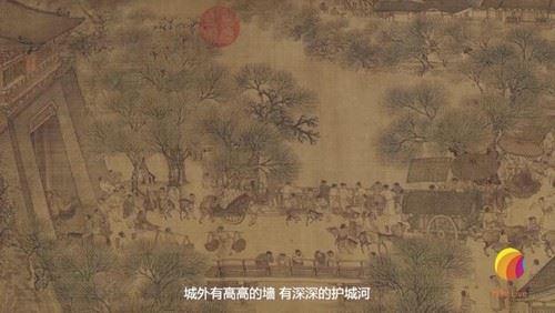 新升力于丹汉字启蒙课(完结)(高清视频)百度网盘