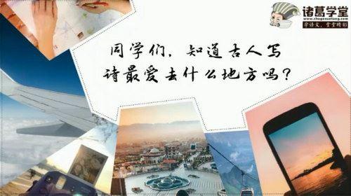 诸葛学堂新统编版四年级语文同步课程(完结)(29.7G高清视频)百度网盘