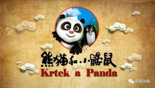 《熊猫和小鼹鼠》2016年 MP4格式1080P 53集 百度网盘下载