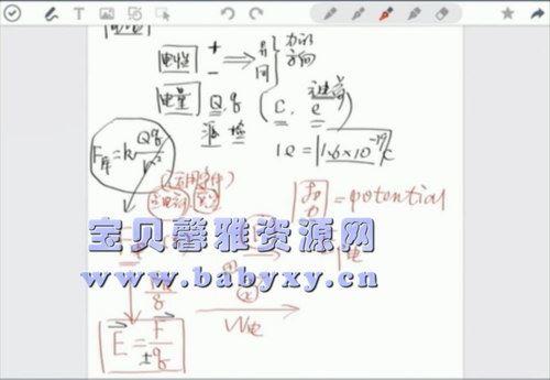 2020高考夏梦迪物理秋季电磁学(完)(4.96G高清视频)百度网盘