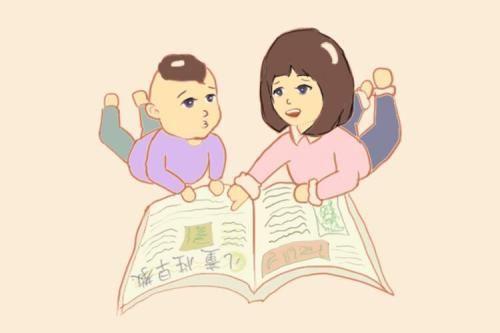 少年性教育课堂-青春教育课(9个视频)百度网盘