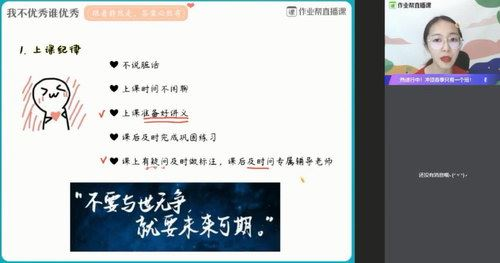 2020寒杨静然中考化学冲顶班(高清视频)百度网盘