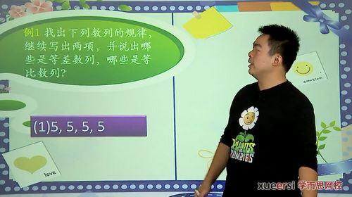 学而思网校五年级奥数(1280超清MP4视频)百度网盘