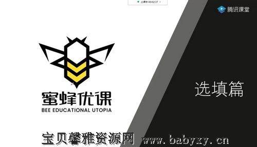 2021高考数学凉学长二轮全国优质模拟题精选五月班(2.61G高清视频)百度网盘