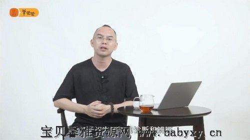 羊爸爸近视课程(完结)(3.33G高清视频)百度网盘