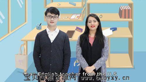 凯叔小学单词读的准记得牢(完结)(44.5G高清视频)百度网盘