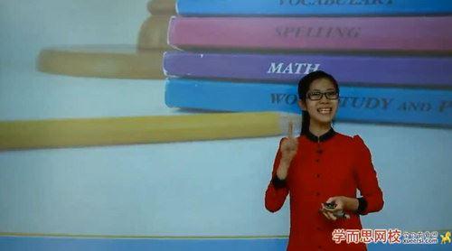 经典课程学而思高中英语语法突破(12讲 顾斐)(高清视频)百度网盘