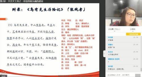 诸葛学堂文言文快速入门(完结)(2.46G高清视频)百度网盘