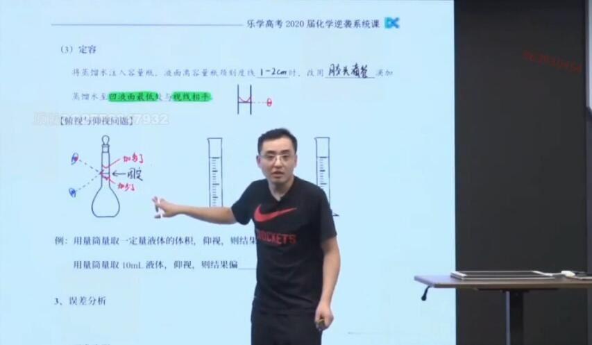 李政化学VIP逆袭班30讲(高清视频)百度网盘